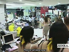 subtitled-enf-cmnf-japanese-office-group-scavenger-hunt