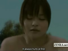 Subtitled Giant ENF Japanese woman outside fingering