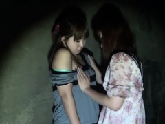 Asian Lesbos Strapon Fuck
