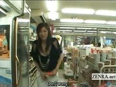 subtitled-japanese-convenience-store-public-striptease